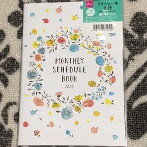 2020 Floral Monthly Schedule Book